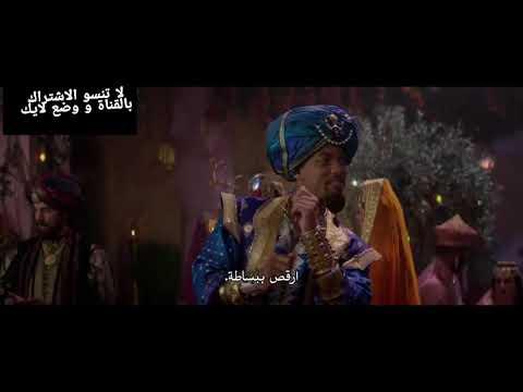 لقطة الرقصة المدهشة لعلاء الدين _ film alaadin