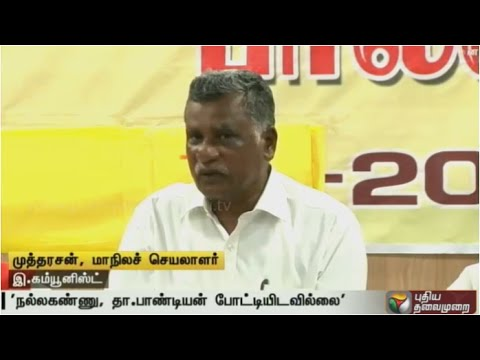 Nallakannu-D-Pandiyan-not-to-contest-in-Tamil-Nadu-polls-Mutharasan