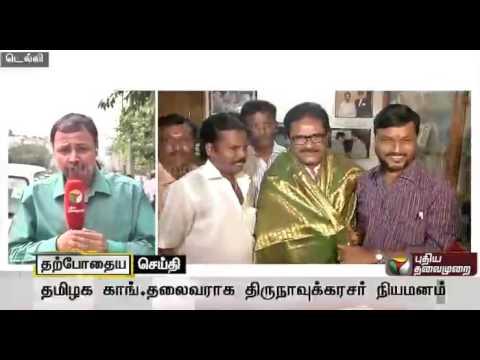 Thirunavukkarasar-appointed-new-TN-Congress-Committee-President--Details