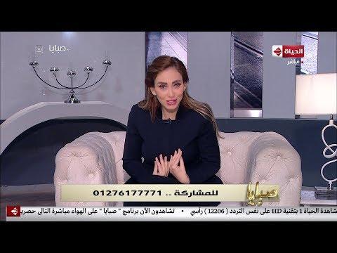ريهام سعيد: الشيشة مضرة جدا ومع ذلك أدخنها