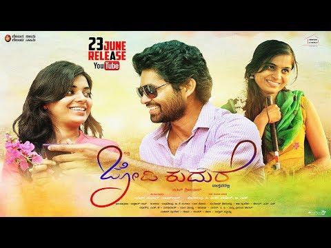 short film | Jodikudhure - a matured love story | kannada short movies | 2017 |  kannada movies | HD