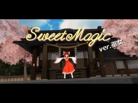SWEET MAGIC - Made by: Eliza-P MMD  Uploaded from Nico Nico Douga: http://www.nicovideo.jp/watch/sm16685753.