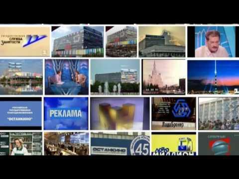 Канал USSR Classic Rus TV (видео)