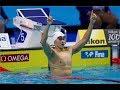 1分44秒39!男子200米自由泳決賽 孫楊破亞洲紀錄奪世錦賽冠軍