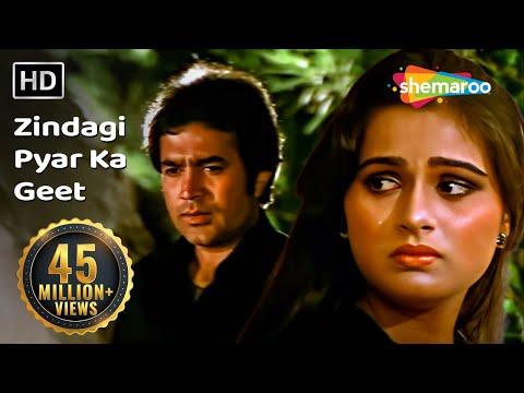 Souten in hindi