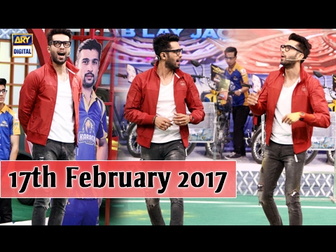 Video Jeeto Pakistan - Karachi Kings Special - 17th February 2017 - ARY Digital download in MP3, 3GP, MP4, WEBM, AVI, FLV January 2017