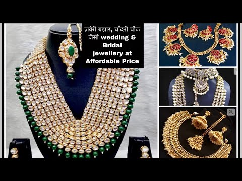 Affordable online wedding & bridal jewellery
