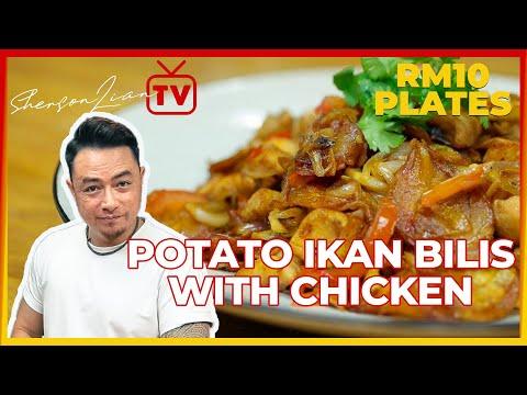Potato Ikan Bilis with Chicken | #RM10PLATES | Sherson Lian