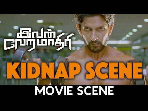 Ivan Vera Mathiri - Kidnap Scene   Vikram Prabhu   Surabhi   Vamsi Krishna