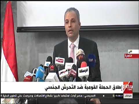 د-عمرو شعت..نائب وزير النقل-- يلقي كلمة في إطلاق الحملة القومية ضد التحرش الجنسي