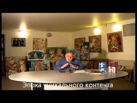 Онлайн Мастер-Класс доктора Хасай Алиева на канале Videx
