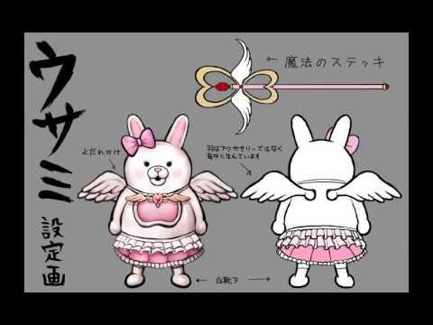 Danganronpa 2 Voice Files (Spoilers) - Usami / Monomi
