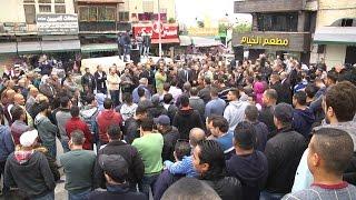 حركة فتح تنظم وقفة إحتجاجية للإفراج عن المحتجزين عمر شحرور ، وليد بلبيسي وفادي سلامة