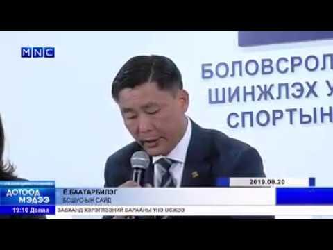 1-5 дугаар ангийн сурагчдад Монгол ёс, заншлаа судалж эхэллээ