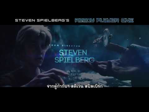 Ready Player One - Joy Review (ซับไทย)