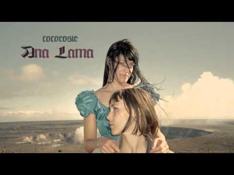 Tekst piosenki CocoRosie - Ana Lama po polsku