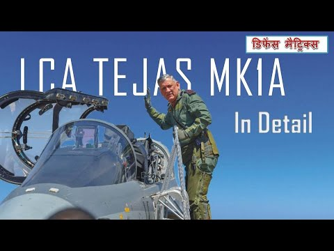 LCA Tejas Mk1A in Detail ( हिंदी )