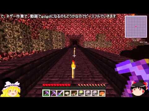 Minecraft 工業と魔法使って実況していこー!Part4