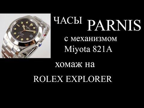 Часы Parnis хомаж на Rolex Explorer (видео)