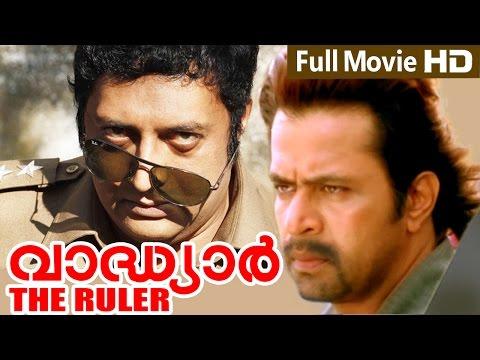 Video New Malayalam Movie 2014 | Vathiyar The Ruler | Full Action Movie | Ft. Arjun Sarja, Mallika Kapoor download in MP3, 3GP, MP4, WEBM, AVI, FLV January 2017