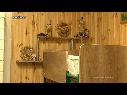 Як виглядає перша в Україні пластова оселя на Рівненщині? [ВІДЕО]