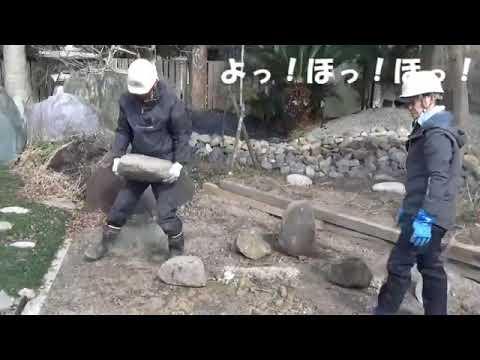 出雲市 外構 エクステリア 庭 Japanesegarden