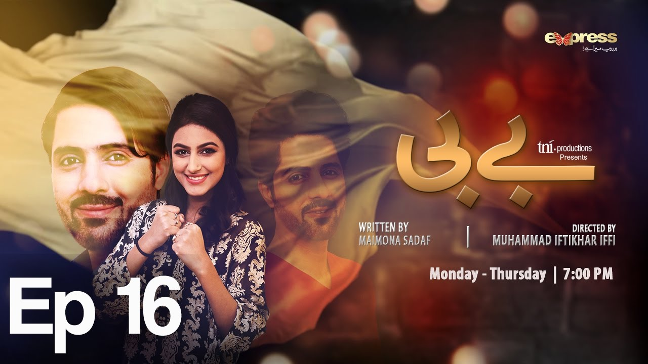 BABY – Episode 16 on Express Entertainment