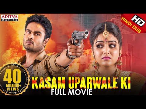 Kasam Uparwale Ki  (Bhale Manchi Roju) New Hindi Dubbed Movie   Sudheer Babu, Wamiqa Gabbi