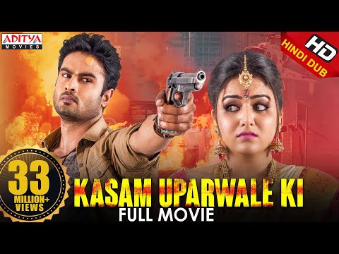 Kasam Uparwale Ki ( Hindi Dubbed Movie ) || Sudheer Babu, Wamiqa Gabbi, Sriram Adittya