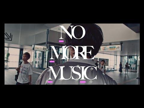 , title : 'OKAMOTO'S 『NO MORE MUSIC』MUSIC VIDEO'
