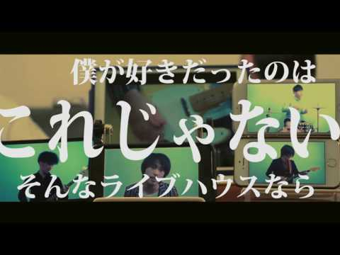 , title : 'The denkibran 「ロックンロール」Music Video'