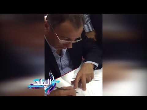 صدى البلد |شاهد .. صدى البلد ينفرد بلحظة توقيع الخطيب على استمارات ترشحه لرئاسة الاهلى.