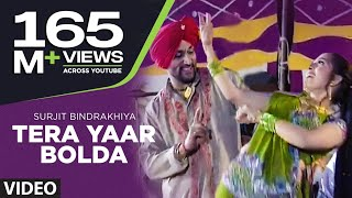 Video Tera Yaar Bolda [Full Song] Surjit Bindrakhia | Phulkari MP3, 3GP, MP4, WEBM, AVI, FLV Maret 2019