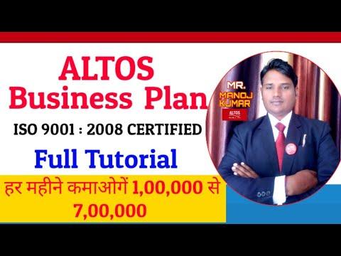Altos Business plan 2020    Full Tutorial Altos business   Become a millionaires