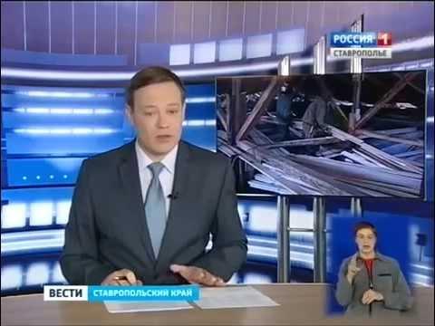 ГТРК «Ставрополье». «Вести —  Ставропольский край» 03.04.2015г