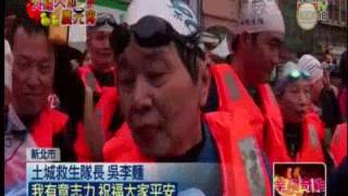 1060211--壹電視-1225-新北神明淨港