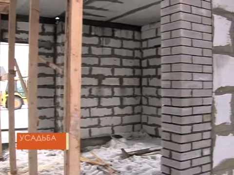 Дом из газобетона видео ютуб