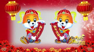 Chinese new year greeting 2018 video 10 genius castle chinese new year greeting 2018 video m4hsunfo Image collections