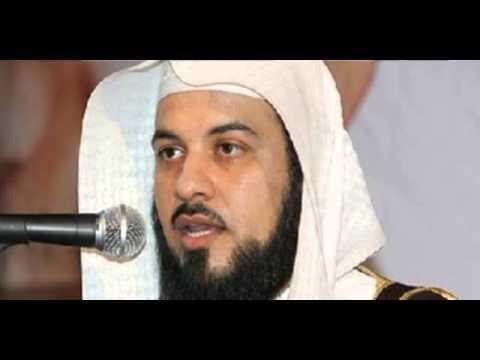 3arifi - cheikh arifi wikipedia cheikh arifi mise en garde cheikh arifi 2012 islam cheik...