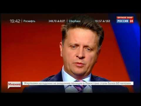в программе «Мнение» на телеканале «Россия 24»
