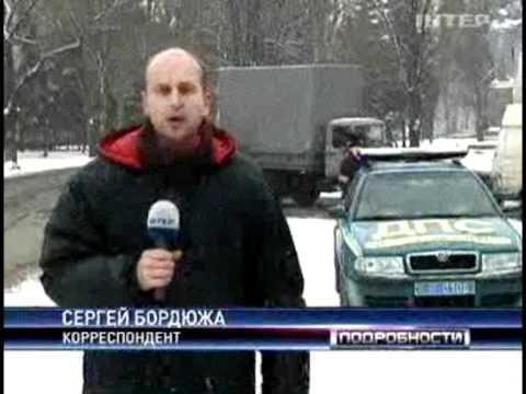 Начало войны ГАИ против водителей. Интер (2008 год)