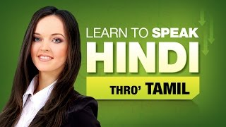 Learn Hindi Through Tamil | Spoken Hindi | Speak Hindi through Tamil | Language learning