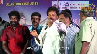 Pottu Thakku Album Launch