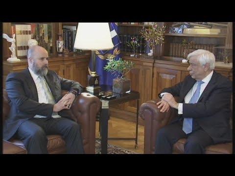 Στον Πρόεδρο της Δημοκρατίας ο  πρόεδρος του ΙΣΝ Ανδ. Δρακόπουλος