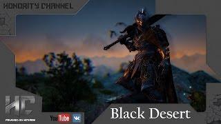 Black Desert - Впечатления от пробуждения воина и результаты самого хайпового стрима