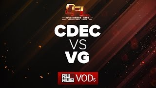 CDEC vs VG, DPL Season 2 - Div. A, game 1