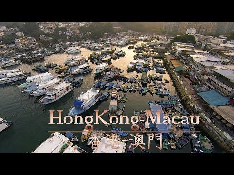 Macau Drone Video