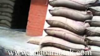 एफसीआई के कुड़ाघाट गोदाम में किसको कितना और कैसे जाता है घूस जानने के लिए देखिए यह स्टिंग