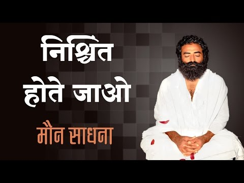 Video Nishchint hote Jao !  - Tatvik satsang | Sant Shri AsharamJi Bapu download in MP3, 3GP, MP4, WEBM, AVI, FLV January 2017