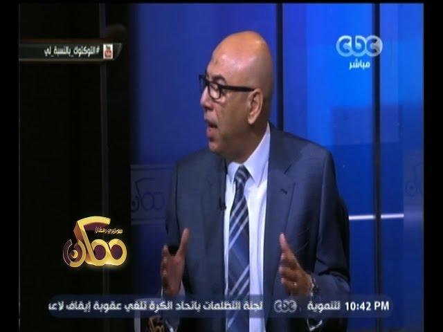 #ممكن | العميد خالد عكاشة : الحكومة تأخرت في وضع حلول لأزمة وسائل النقل بشكل عام